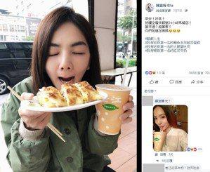 Ella到高雄名店「老江紅茶牛奶」吃早餐,網友通報Hebe也去過。當天她點是鮪魚...