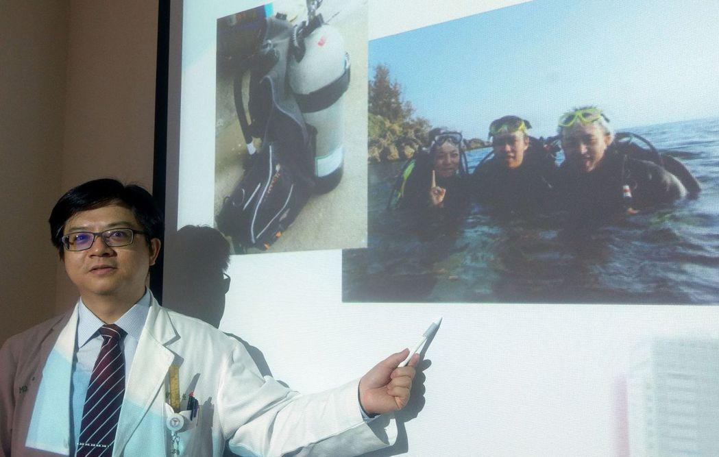 醫師林任家提醒從事潛水運動的民眾,若在潛水後出現異常症狀,應就醫檢查,把握治療黃...