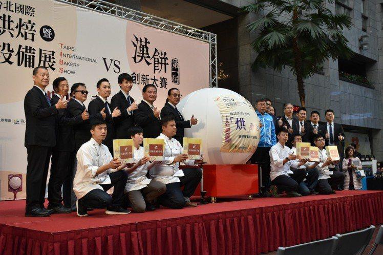 年度烘焙盛事「台北國際烘焙暨設備展」於3月15日到3月18日登場,稍早舉行記者會...
