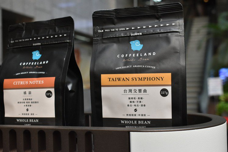 極品莊園咖啡目前推出6款拼配豆組合。記者魏妤庭/攝影