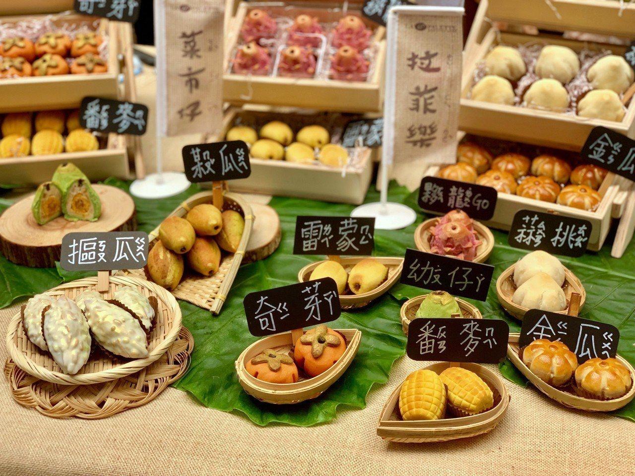 拉菲樂La Palette蔬果造型創意漢餅。記者張芳瑜/攝影