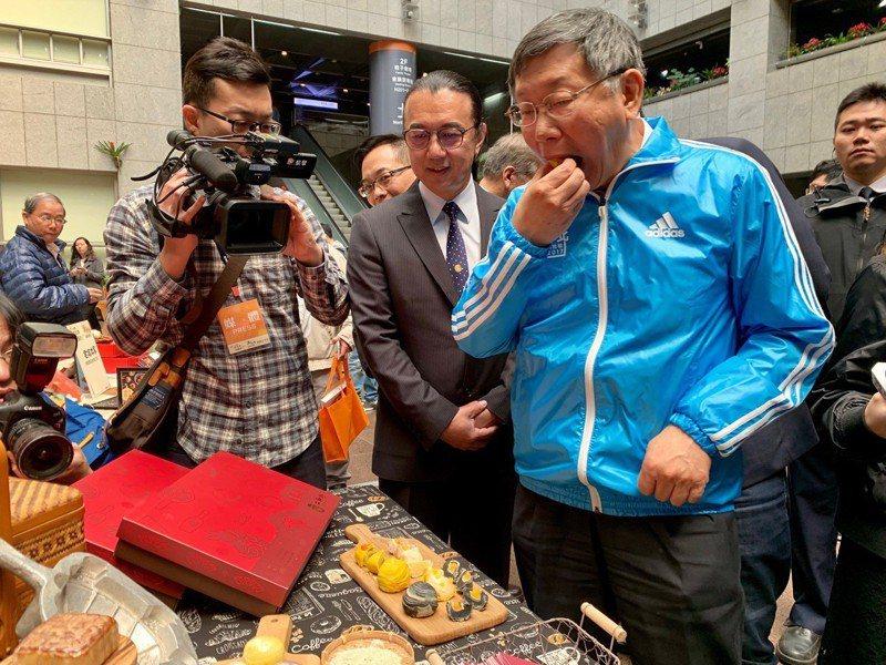 市長柯文哲現場試吃創意糕餅。記者張芳瑜/攝影
