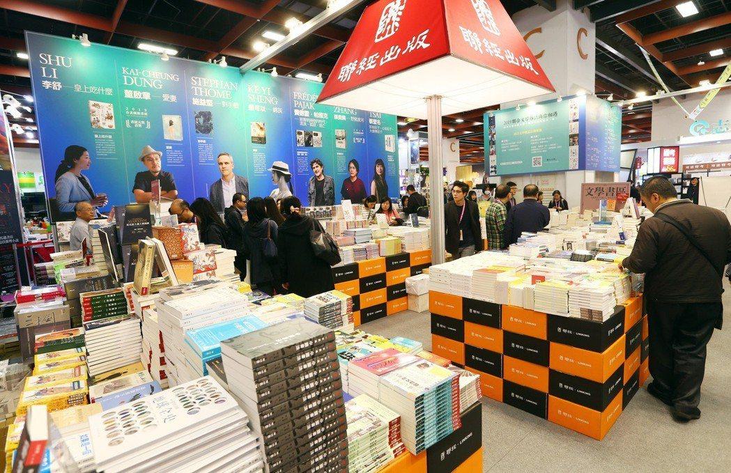 第27屆台北國際書展日前在世貿一、三館舉辦,圖為聯經文化館。 圖/聯合報系資料照...