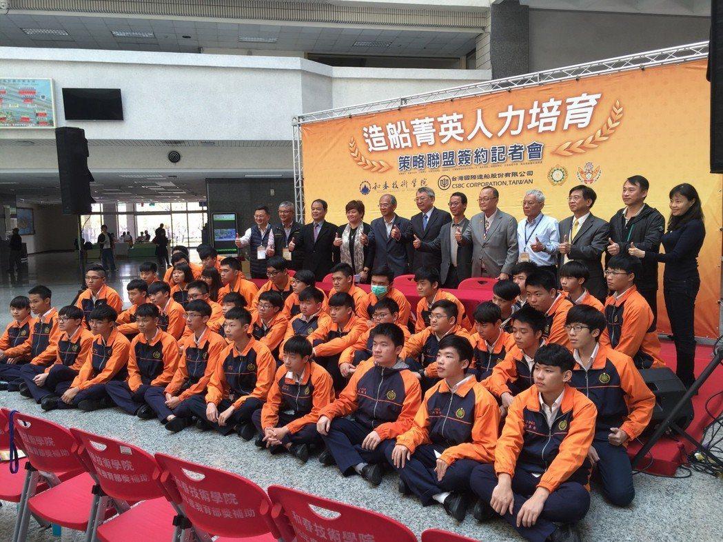 台灣造船工業未來焊將與冷作人才,需透由專業學校,佐以專業師資才得以將製造永續經營...