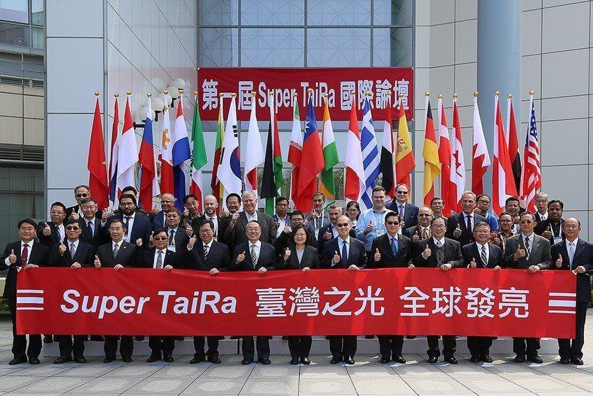 總統蔡英文在「第一屆超級台灣無線技術(Super TaiRa)國際論壇」致詞,並...