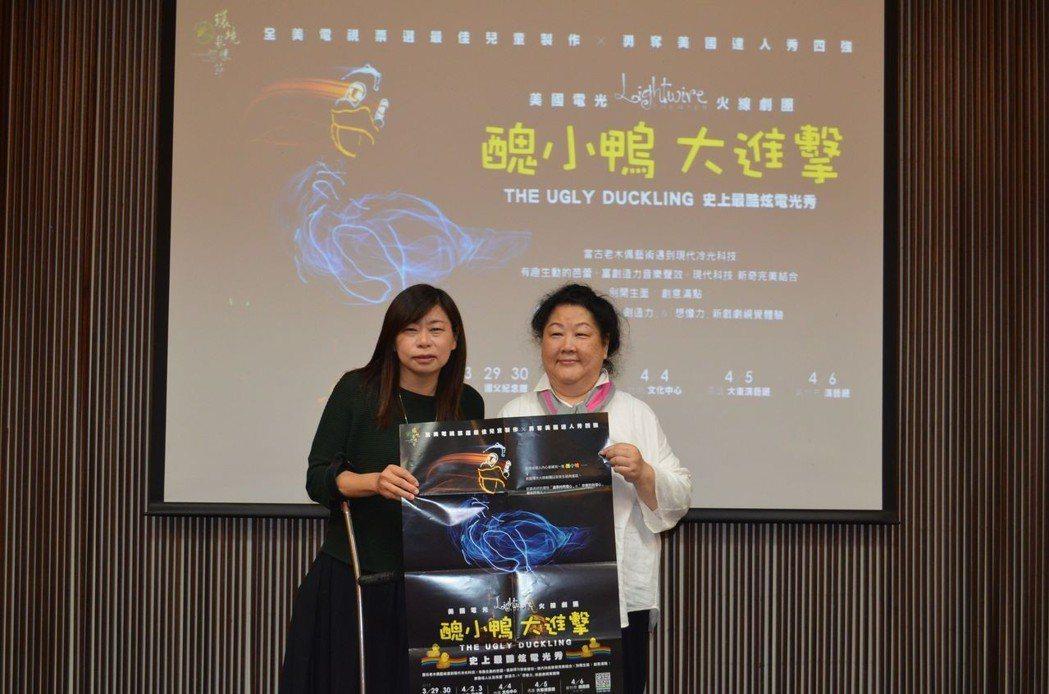 方敏華科長(左)與樊曼儂藝術總監邀請大小朋友觀賞《醜小鴨大進擊》。 陳慧...