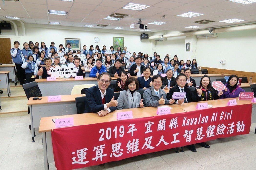 台灣微軟與宜蘭大學合作,邀請蘭陽女中學生親身體驗貼近生活的一系列AI應用。 台灣...