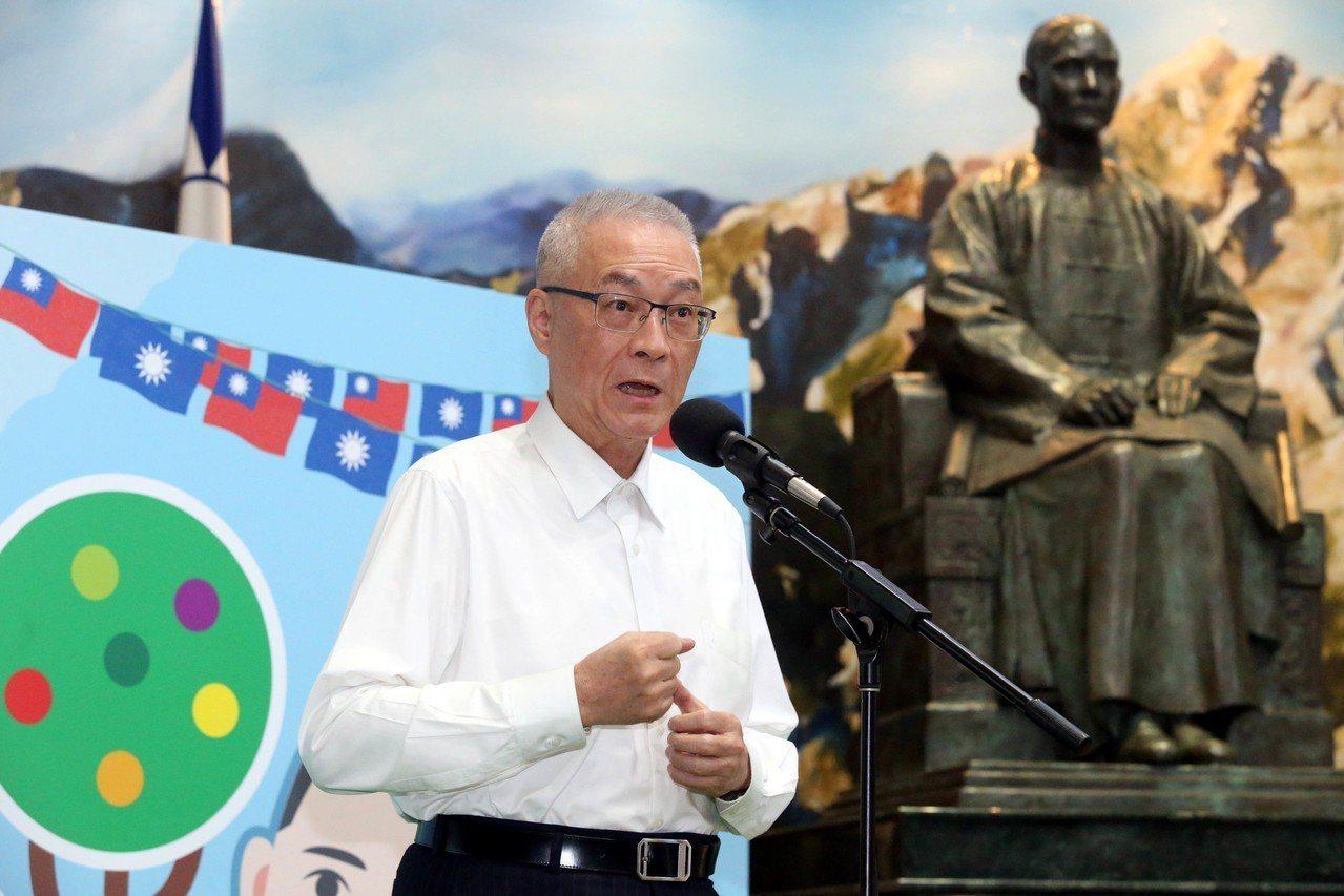 國民黨主席吳敦義昨天首度證實,總統提名要為徵召保留「萬分之一的機會」是留給韓國瑜...