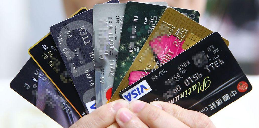 根據銀行調查,台灣人持有比率最高,也最愛使用的是信用卡類型是「現金回饋卡」。聯合...