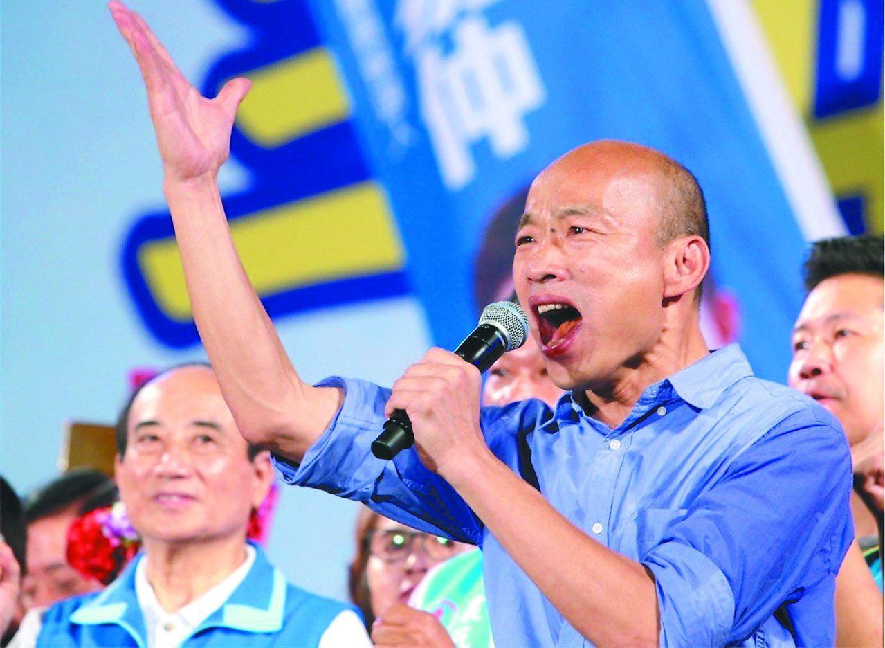 立委補選選前之夜,高雄市長韓國瑜與妻子分赴台南、新北幫候選人搶票。 圖/聯合報系...