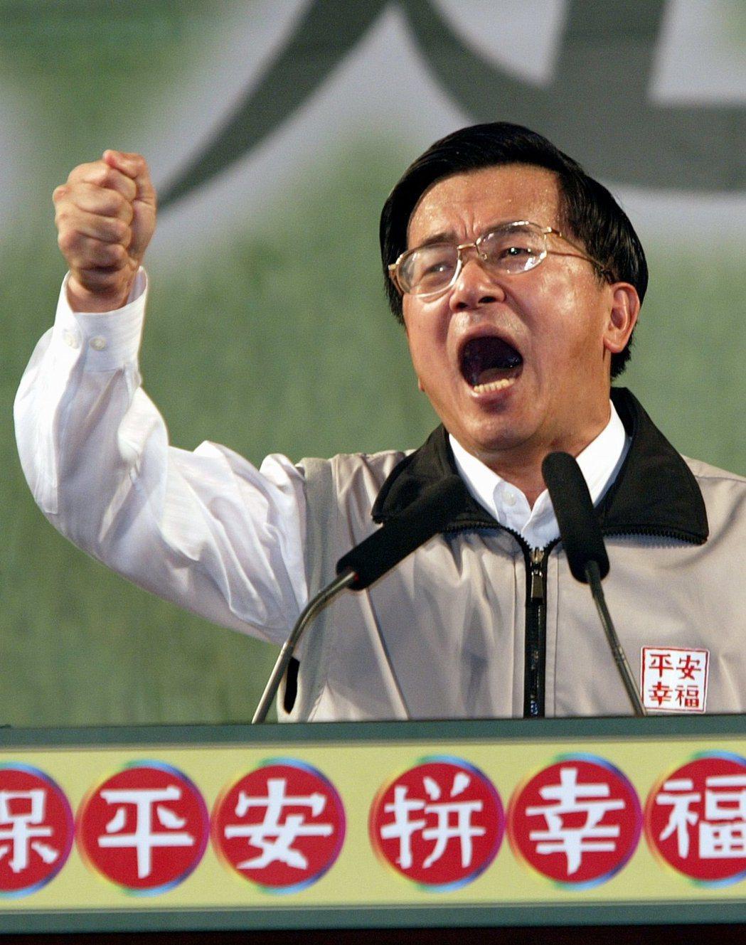 陳水扁在80年代就踏入政壇,台北市長之戰後很快成為台灣選舉史上最具代表性的「政治...