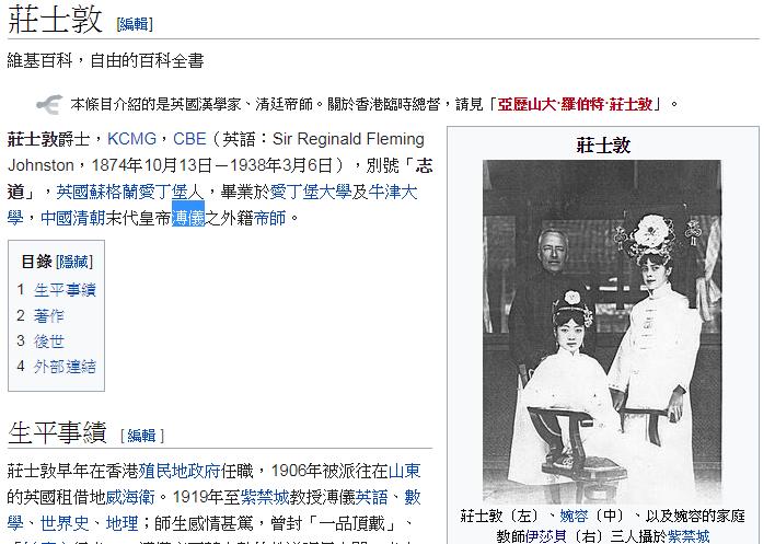 圖片來源/維基百科
