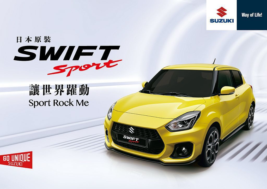 SUZUKI SWIFT Sport。 圖/SUZUKI提供