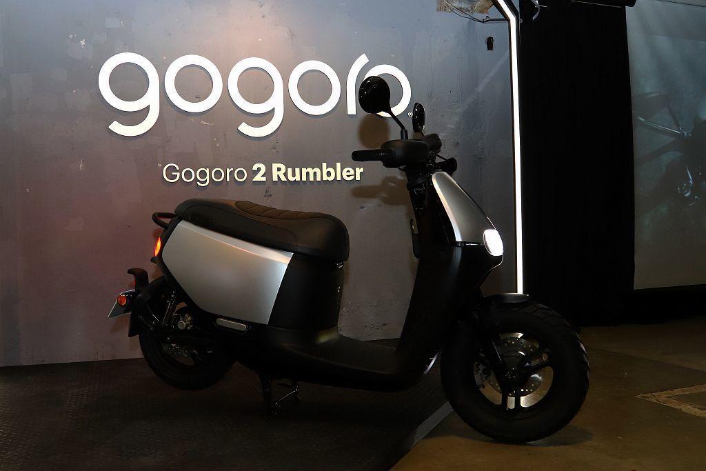 消費者即日起即可前往Gogoro直營或授權經銷門市賞車,以戶籍在桃園市的消費者為...
