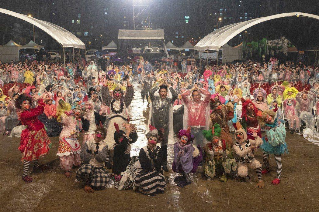 清景麟教育基金會邀請紙風車劇團現場演出兒童歌舞劇「雞城故事」,雖然下著毛毛雨,還...