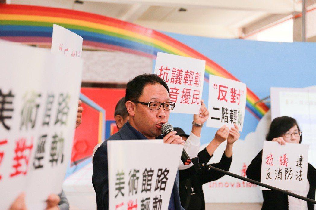 反黑箱輕軌正義聯盟發言人蔡昌學說,美術館路將從「主要道路」降為「次要道路」或「出...