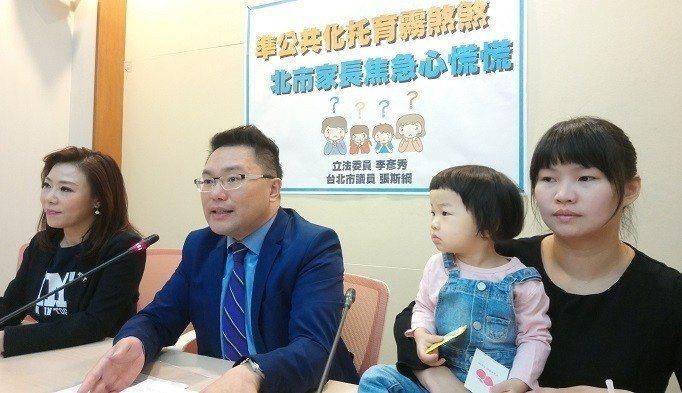 立委李彥秀(左)13日協同台北市議員張斯綱(中)及雞蛋媽出席記者會。(photo...