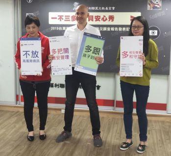 (左起)兒福聯盟執行秘書黃韻璇、藝人吳鳳與素人媽媽阿福在記者會上,共同呼籲家長在...