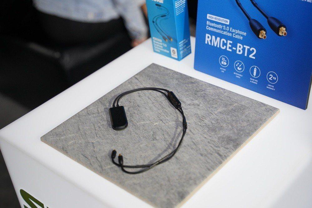 藍牙5.0耳機線RMCE-BT2