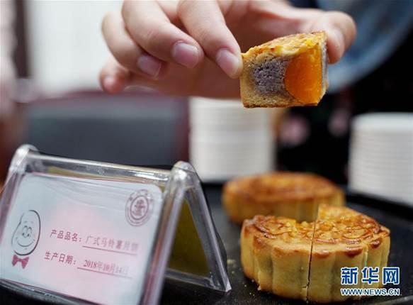 圖1. 2018年10月15日,上海交通大學舉行發布會,介紹該校馬鈴薯工程技術研...
