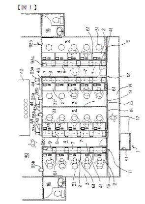 (來源:日本特許第4627981號代表圖,取自JPO)