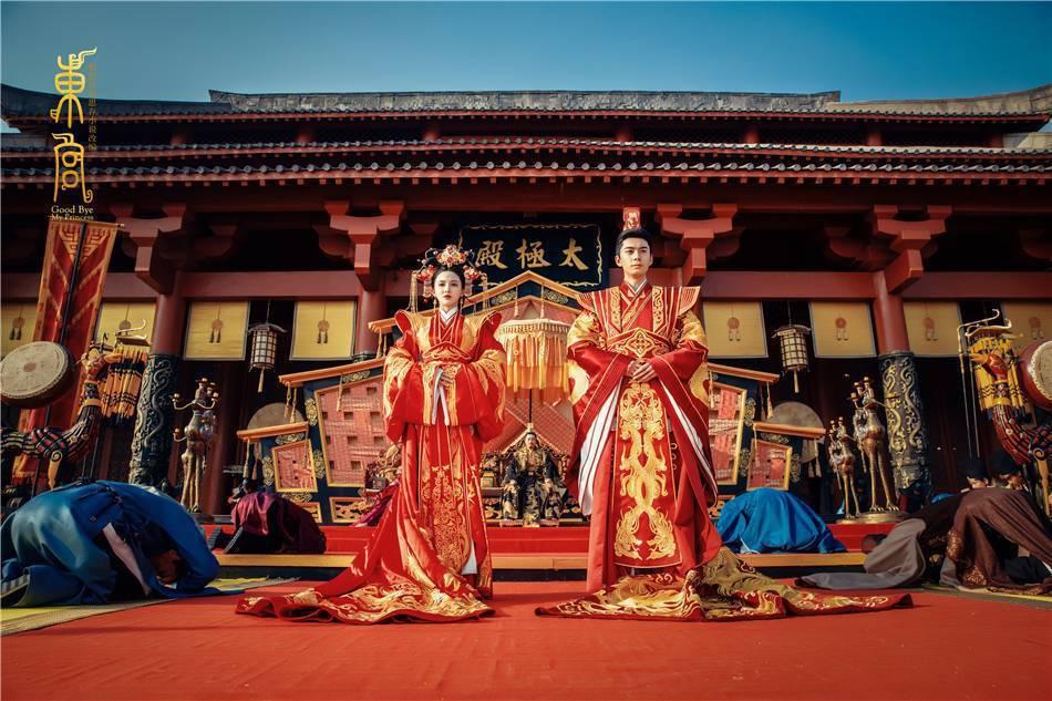 陳星旭(右)與彭小苒在「東宮」中成為太子與太子妃。圖/摘自微博