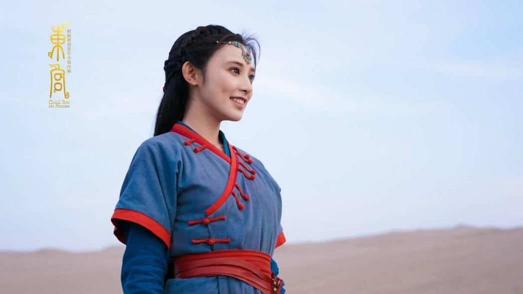 彭小苒西境公主的扮相神似維吾爾族女演員古力娜扎。圖/摘自微博