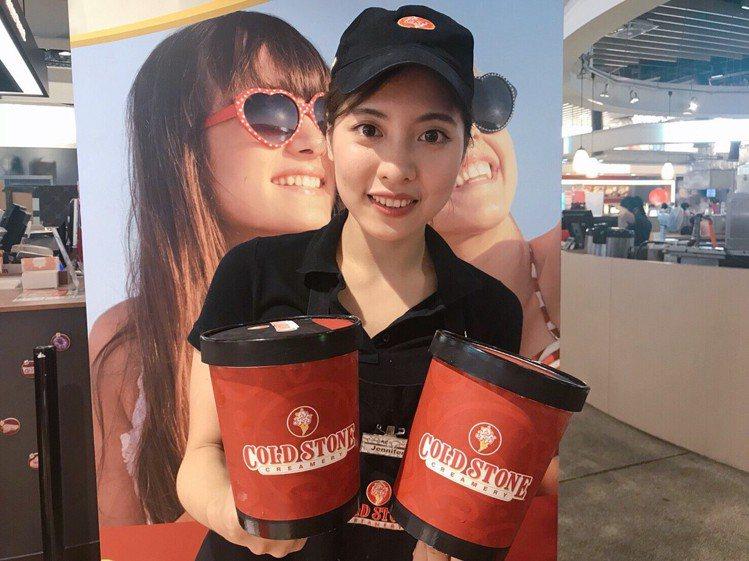 3/15「春日桶裝分享日」,購買OURS歡樂桶冰淇淋享買一送一。圖/COLD S...