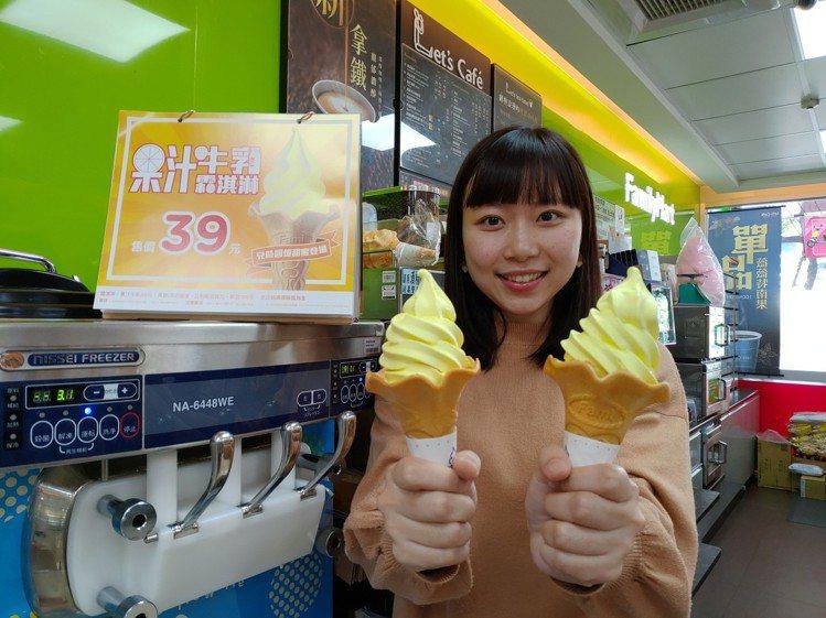 全家便利商店復刻童年回憶,推出許多人兒時必喝的果汁牛乳霜淇淋。圖/全家便利商店提...
