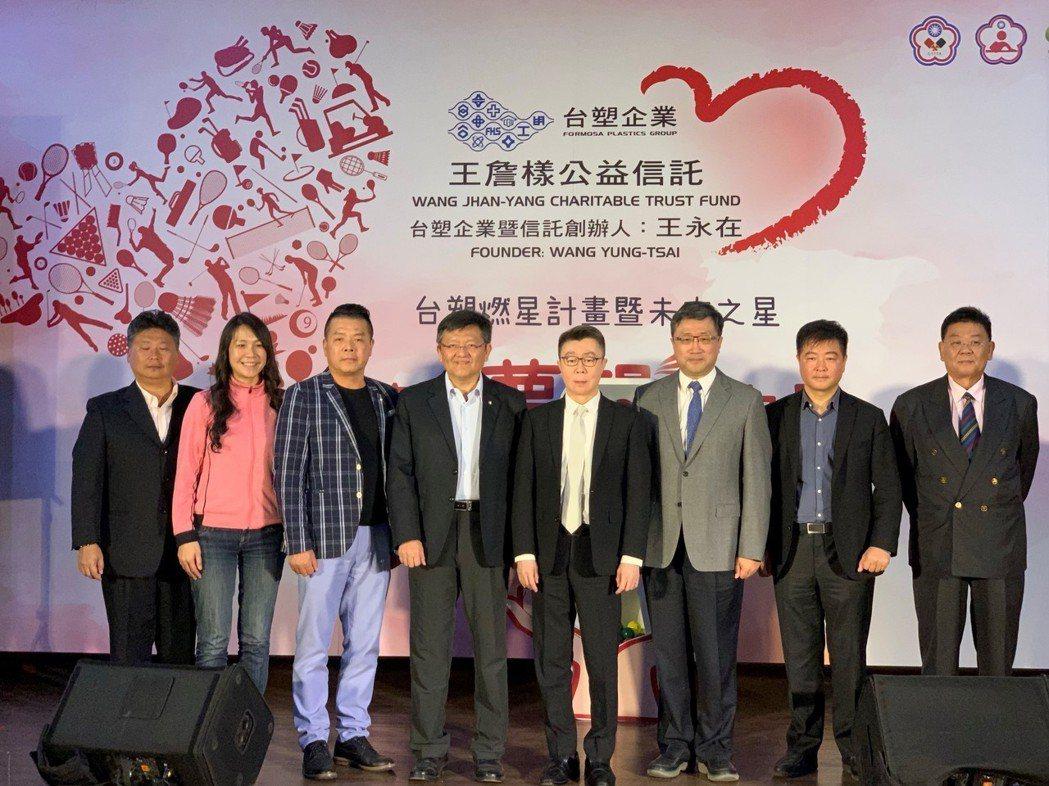 台塑集團挺台灣體壇之星,連續第9年贊助逾2.5億元。(圖/台塑集團提供)