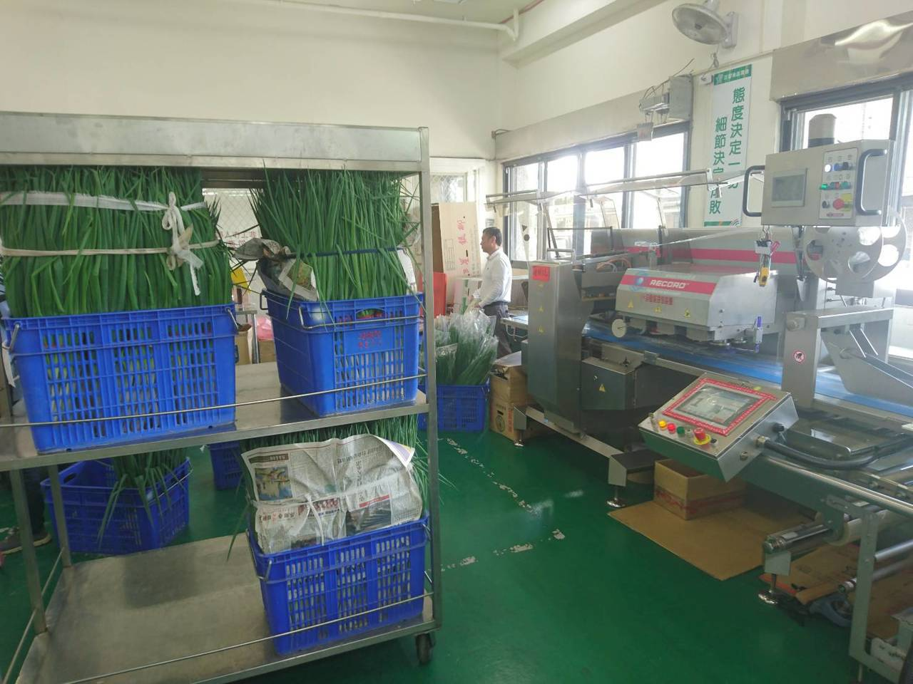 宜蘭縣政府補助三星地區農會,購置蔬花果休眠保鮮包裝設備,不僅三星蔥送到賣場的損耗...