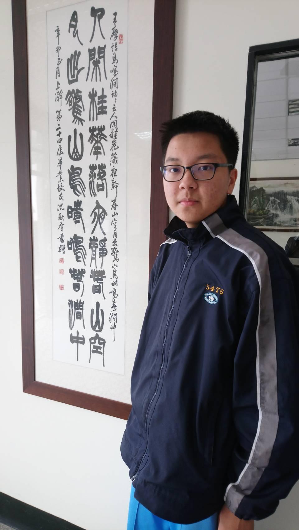 雲林縣虎尾高中學生王士晉,錄取電機系世界排名第11的香港科技大學工學院。圖/校方...