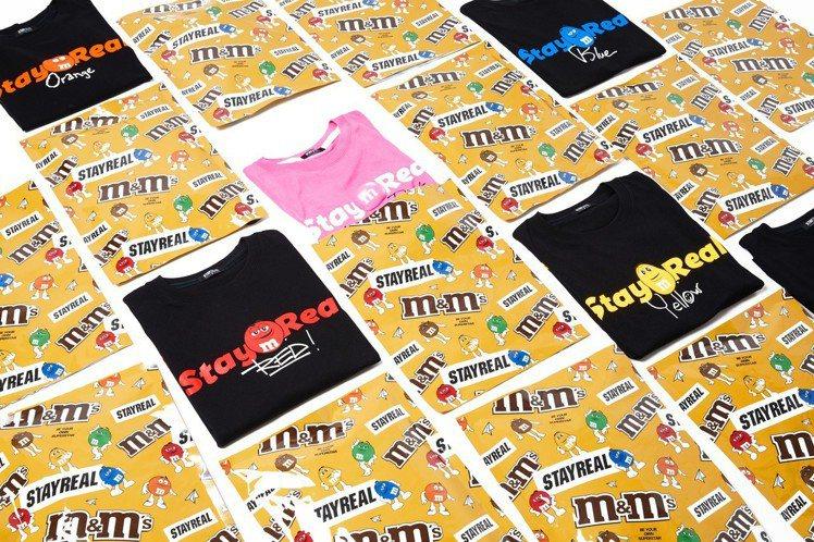 STAYREAL X M&M'S聯名系列,將外包裝設計成放大版的巧克力包。圖/S...