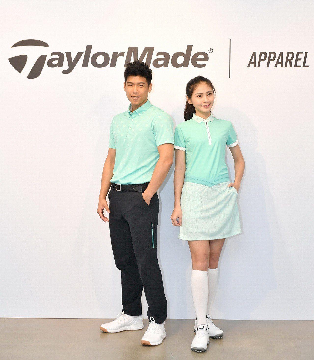 TaylorMade Apparel服飾具高延展、輕量快乾的材質,是運動時尚新選...