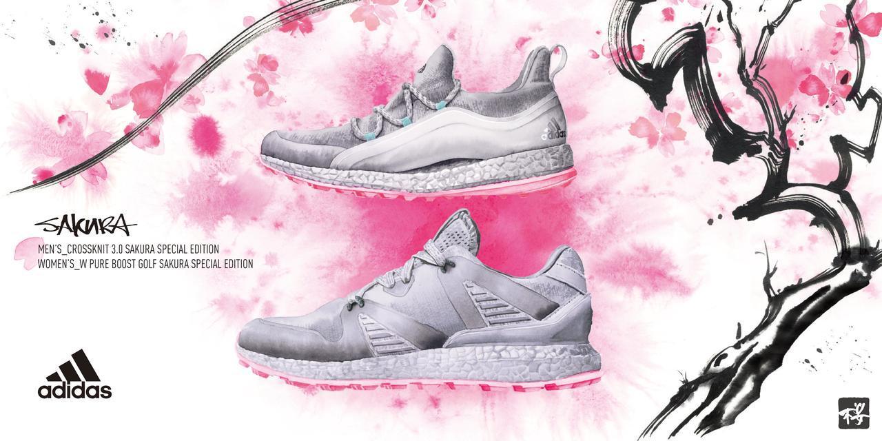 adidas Golf推出新款「櫻花鞋」。圖/adidas Golf提供