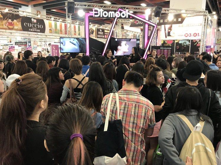 第29屆國際美容化妝品展-春夏展3月14日至3月18日於台北世貿一館登場。圖/主...