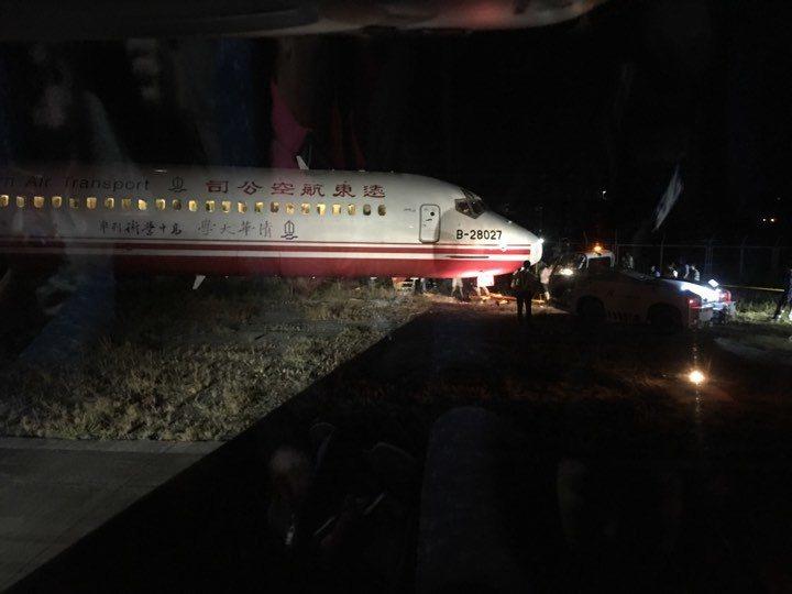遠航班機在長灘島偏移跑道。圖/讀者提供