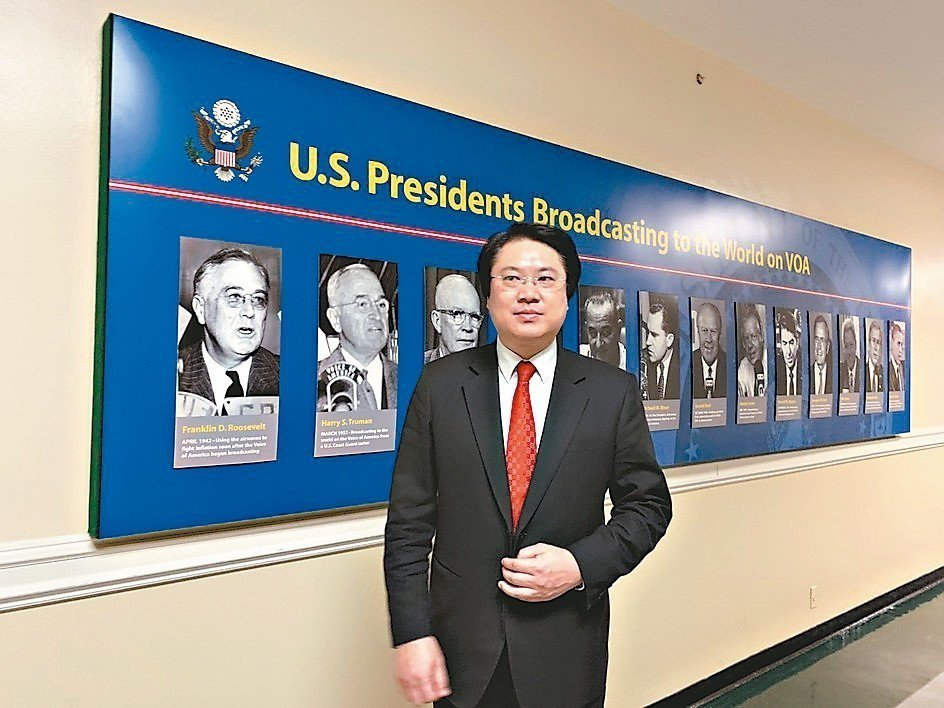 訪美的基隆市長林右昌踏進美國之音總部接受訪問。 圖/基隆市政府提供