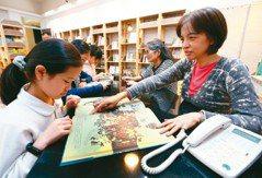 閒置教室再利用 學校共讀站燃閱讀魂