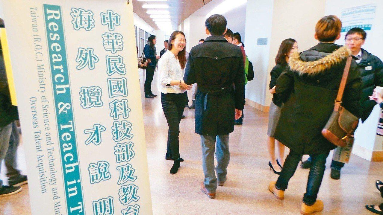 科技部舉辦的年輕學者養成計畫,今年共通過八十二件。 圖/聯合報系資料照片
