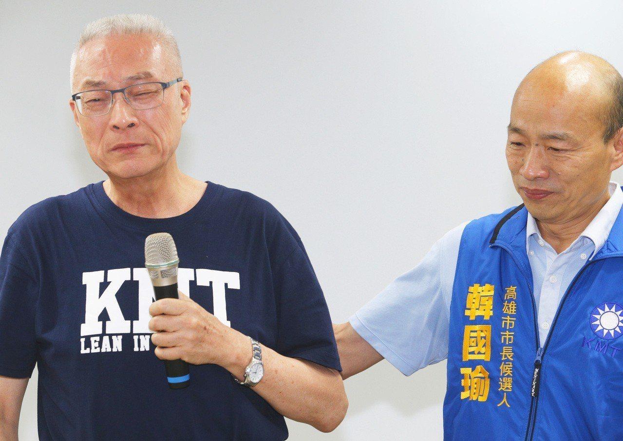 國民黨總統初選是否參與,國民黨主席吳敦義(左)傍晚接受廣播專訪時表示,相信韓國瑜...