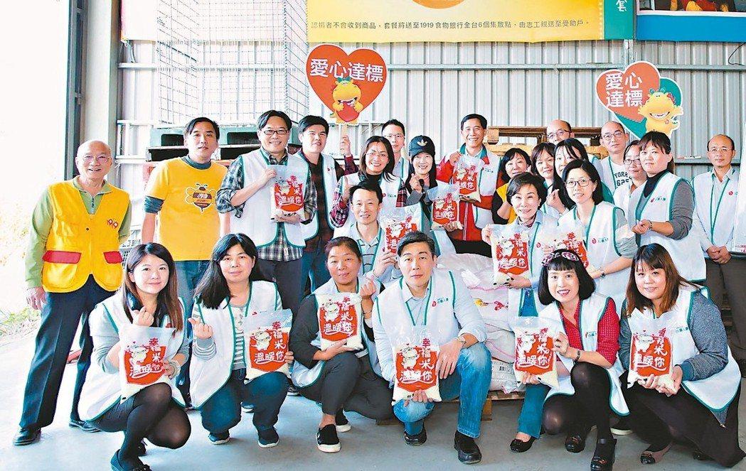 台灣人壽新北直轄一通訊處落實在地關懷,透過志工活動的參與感受保險愛的本質。 台灣...