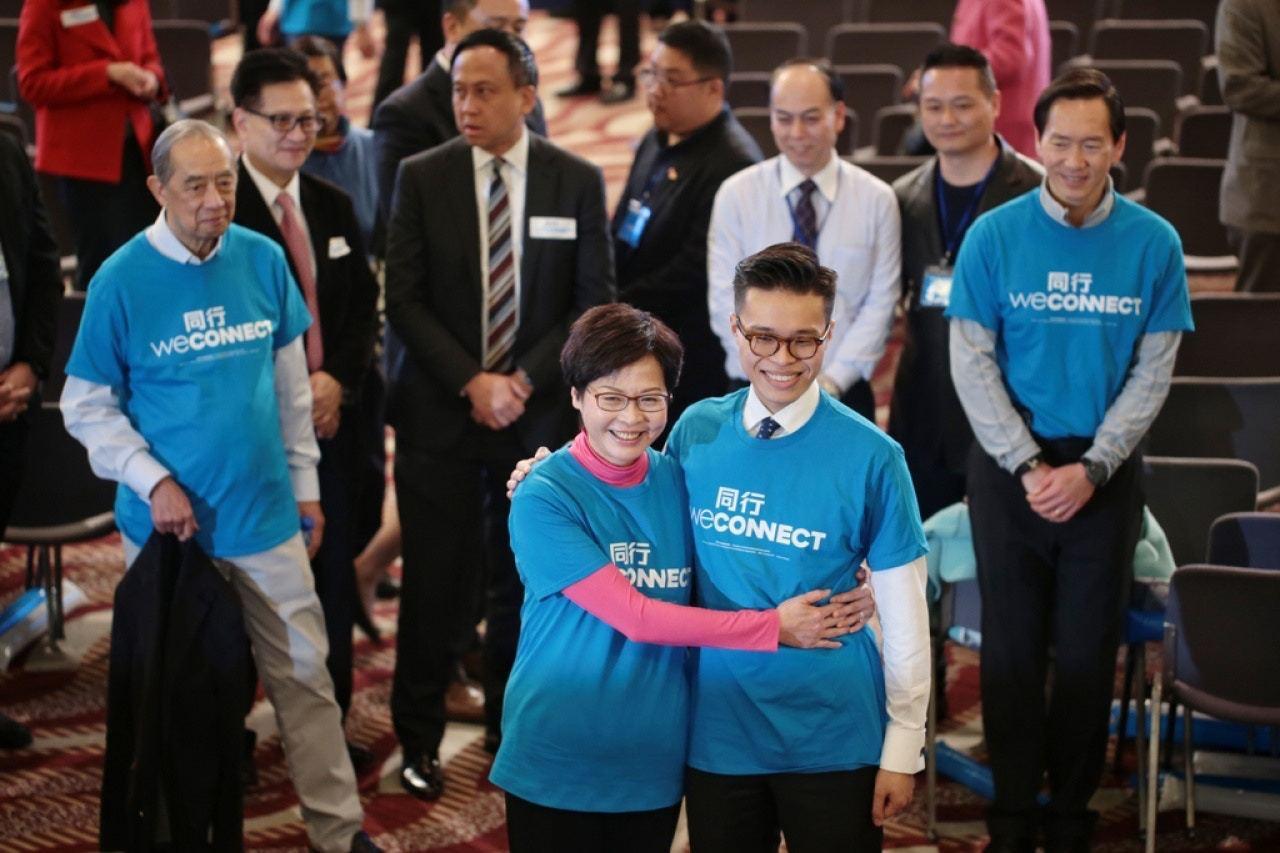 傳林鄭長子林節思離開小米 「香港第一家庭」有新動向