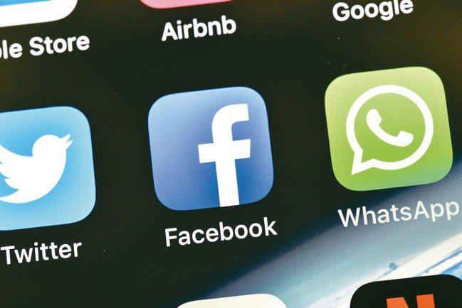 美國檢察官針對臉書和其他全球一些大型科技公司達成的資訊分享協議展開刑事調查。 美...