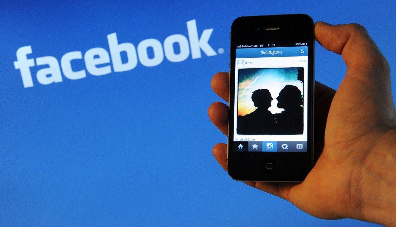 全球用戶今天上午發現連不上Instagram、Whatsapp Faceboo...