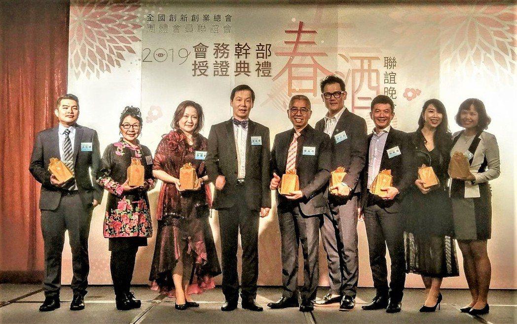 中華民國全國創新創業總會團體會員聯誼會前任會長謝禎煥(左四,柏克萊文化公司總經理...