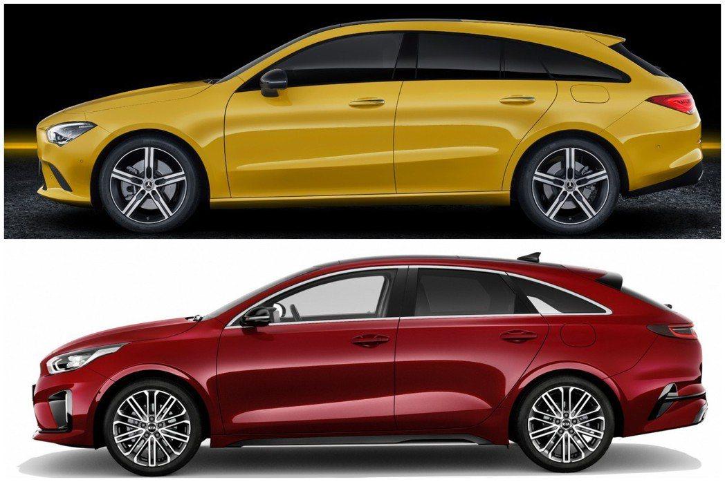 Mercedes-Benz CLA Shooting Brake與Kia Pro...