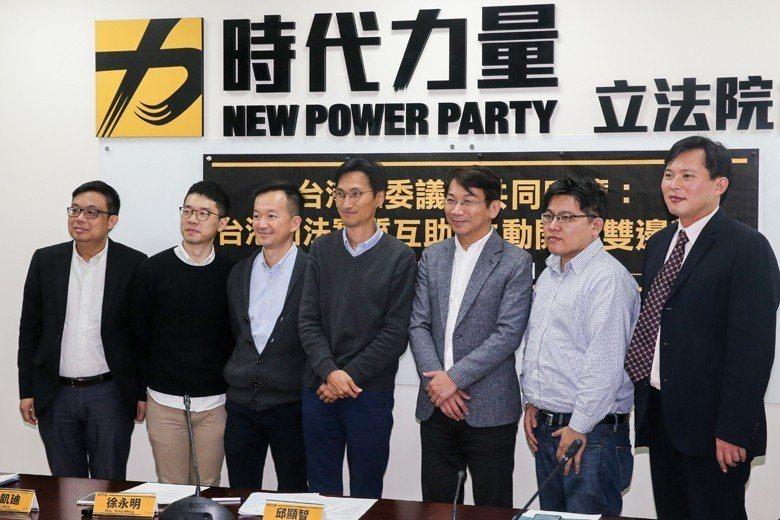 香港立法會泛民派議員,來台拜會時代力量黨團,針對港府提出《逃犯條例》及《刑事法律...