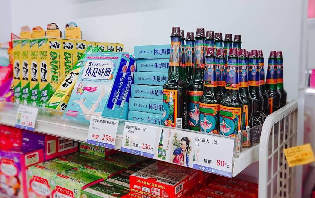 明星花露水真的是台灣人的共同記憶,連在西門町的藥妝店都有賣。 圖片來源/OOP...