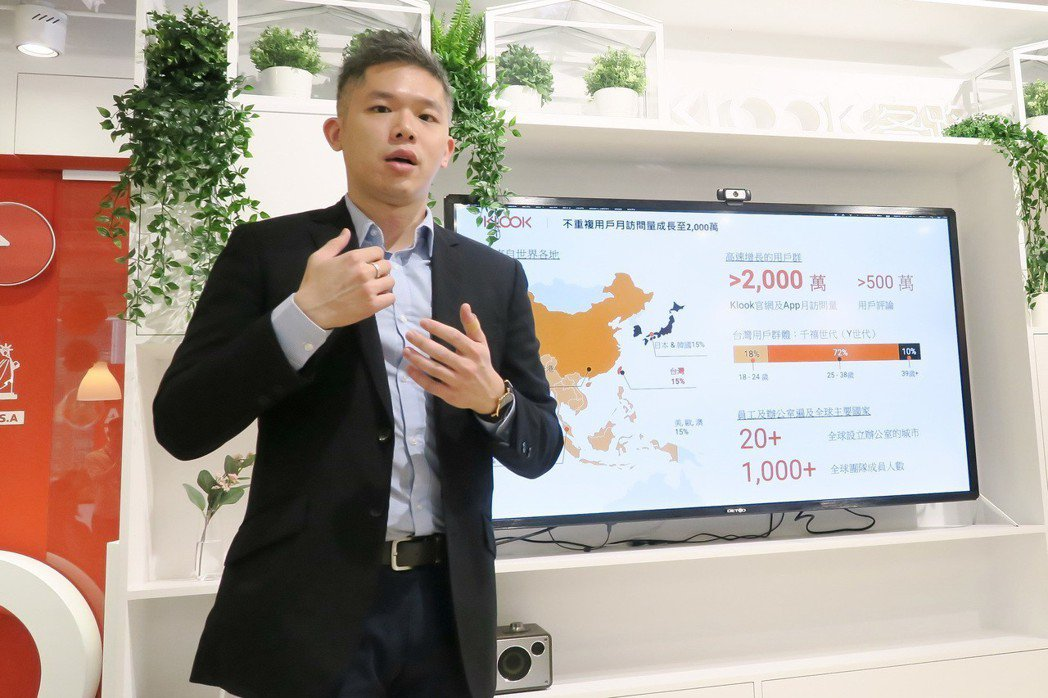 KLOOK台灣市場行銷總監林耀民依舊看好該公司於2019年的表現。 彭子豪/攝影
